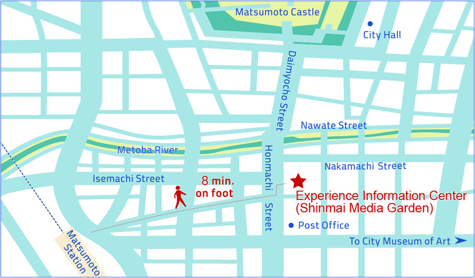 Experience Information Center in Shinmain Media Garden 8 min. on foot from Matsumoto Station