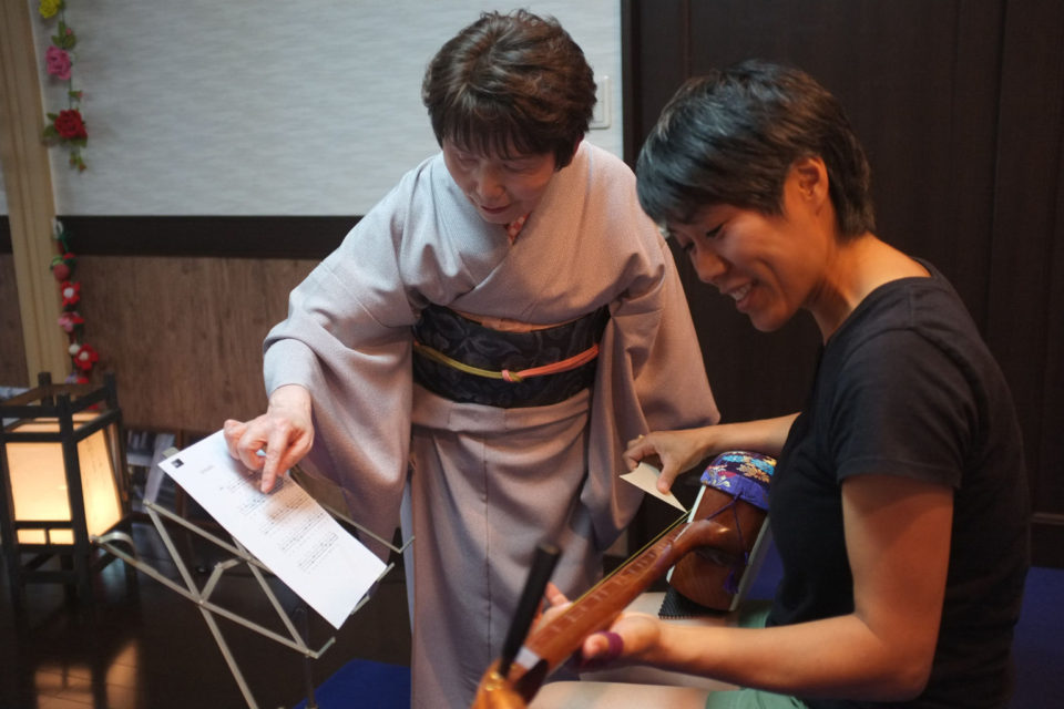 Live Shamisen Music & Mini-workshop – Matsumoto Experience
